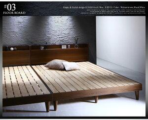 【ポイント10倍】すのこベッドシングル【フレームのみ】フレームカラー:ウォルナットブラウン棚・コンセント付きデザインすのこベッドMorgentモーゲント