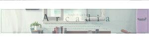 【ポイント10倍】収納ベッドダブルすのこ仕様【Arcadia】【ボンネルコイルマットレス:レギュラー付き】フレームカラー:ウォルナットブラウンマットレスカラー:アイボリー棚・コンセント付き収納ベッド【Arcadia】アーケディア