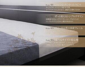 【ポイント10倍】フロアベッドワイドキング220【Vermogen】【ポケットコイルマットレス付き】ホワイトずっと使えるロングライフデザインベッド【Vermogen】フェアメーゲン【】