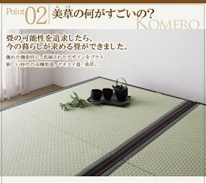 【ポイント10倍】【組立設置費込】畳ベッドセミダブル【Komero】ラージフレームカラー:ホワイト畳カラー:ブラック美草・日本製_大容量畳跳ね上げベッド_【Komero】コメロ【】