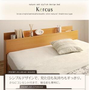 【ポイント10倍】収納ベッドダブル【Kercus】【ポケットコイルマットレス:ハード付き】ナチュラル棚・コンセント付き収納ベッド【Kercus】ケークス