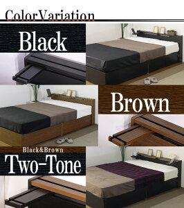 【ポイント10倍】棚テーブル引出付きベッドセミダブル二つ折りボンネルコイルスプリングマットレス付【本体:ブラック棚板:ブラウン】【】