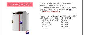 【ポイント10倍】【ベンチのみ】ベンチベージュオーク材スライド伸縮式ダイニングLibraライブラ
