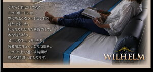 【ポイント10倍】レザーベッドワイドK240【WILHELM】【ボンネルコイルマットレス:ハード付き】ホワイトモダンデザインレザーベッド【WILHELM】ヴィルヘルムワイドK240すのこタイプ【】
