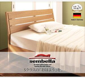 【ポイント10倍】ベッドシングル【sembella】【ココスターIIIマットレス】ブラウン高級ドイツブランド【sembella】センべラ【Cruce】クルーセ(ウッドスプリング仕様)【】