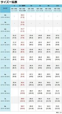 【ポイント10倍】介護靴 外出用 NEWケアフル 3E 1303 片足 徳武産業 あゆみシリーズ /S (21.0〜21.5cm) 茶 左足