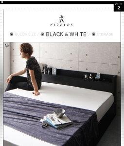 【ポイント10倍】収納ベッドクイーン【Rizeros】【フレームのみ】ブラック棚・コンセント付収納ベッド【Rizeros】リゼロス【】