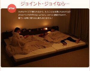 【ポイント10倍】連結ベッドワイドキング210【JointJoy】【フレームのみ】ブラウン親子で寝られる棚・照明付き連結ベッド【JointJoy】ジョイント・ジョイ【】