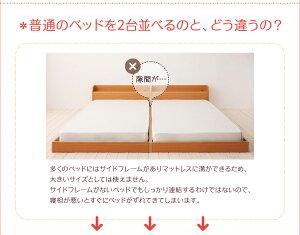 【ポイント10倍】連結ベッドワイドキング220【JointJoy】【日本製ボンネルコイルマットレス付き】ブラウン親子で寝られる棚・照明付き連結ベッド【JointJoy】ジョイント・ジョイ【】