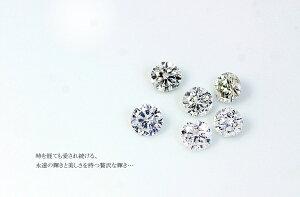 【ポイント10倍】K10ピンクゴールド0.2ctハーフエタニティリング15号