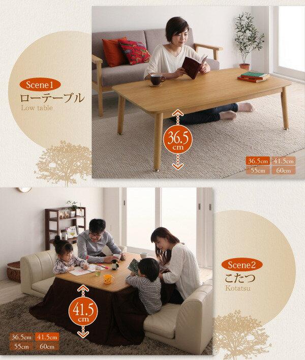 【ポイント10倍】【単品】こたつテーブル 長方形(120×80cm)【Ramillies】オークナチュラル 4段階で高さが変えられる!天然木オーク材高さ調整こたつテーブル【Ramillies】ラミリ