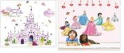 プレゼント ディズニー プリンセス シンデレラ ウォール ステッカー ステッカーポスターシール ジャスミン キャラクター 子供部屋