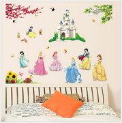 プレゼント ディズニー プリンセス ウォール ステッカー シンデレラ ジャスミン ポスター 子供部屋 キャラクター