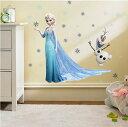 【Disney FROZEN】 ディズニー プリンセス アナと雪の女王 エルサ&オラフ ウォールステッカー ウォール ステッカー ポスター シール 北欧 激安 貼って はがせる 壁紙 壁シール 子供部屋【CG】
