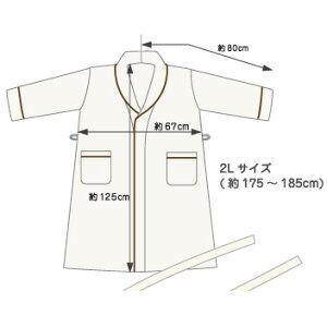 Fit-U(フィットユー)バスローブ
