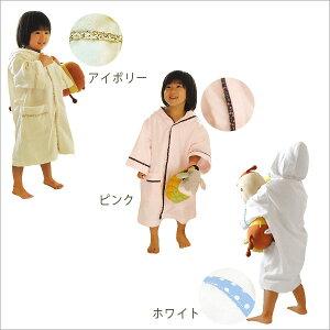【送料無料】こどもバスローブ(Fit-Uバスローブキッズサイズ)バスローブキッズバスローブ子供用パジャマキッズプールタオル