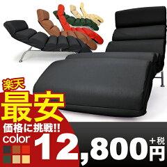 【リクライニングソファ/シングルソファ/シアターソファ】傾斜マット 枕部分も稼働 ソファ...