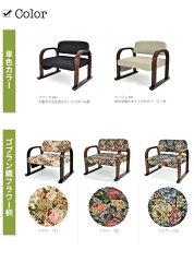 立ち座りが楽な木肘掛け付き和モダンお座敷正座椅子まごころみやび画像6