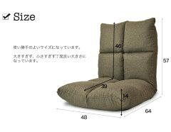 低反発座椅子J.パルス【フロアチェア(座椅子)BELL(ベル)】タイプ画像3