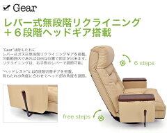 収納に便利な収納ボックス仕様の肘掛け付き和モダン回転座椅子アリオンBE色画像4
