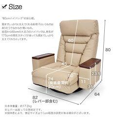 収納に便利な収納ボックス仕様の肘掛け付き和モダン回転座椅子アリオンBE色画像7