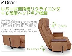 収納に便利な収納ボックス仕様の肘掛け付き和モダン回転座椅子アリオンBR色画像4