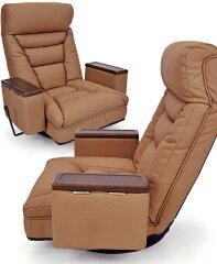 収納に便利な収納ボックス仕様の肘掛け付き和モダン回転座椅子アリオンBR色画像3