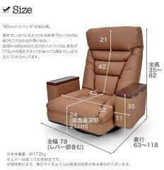収納に便利な収納ボックス仕様の肘掛け付き和モダン転座椅子アリオンBR色画像7