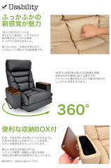 収納に便利な収納ボックス仕様の肘掛け付き和モダン回転座椅子アリオンBE色画像5