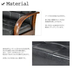 おしゃれなアンティーク調デザインゆったり座れるワイドサイズの木肘ラブソファバロック
