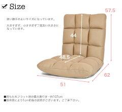 座椅子座いすハイバックチェアメッシュチェア楽天最安値に挑戦中!吸湿速乾メッシュ6段階リクライニングハイバック座椅子ショコラ