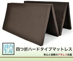 アキレス社製クローゼットコンパクト収納四つ折りハードタイプマットレスシングルサイズ画像2