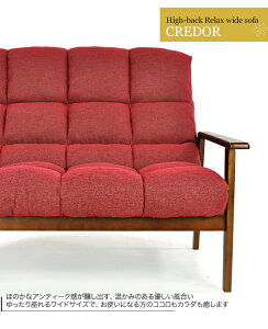 おしゃれなアンティーク調デザインゆったり座れるワイドサイズの木肘ラブソファクレドールRE