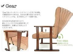 和モダンガス圧レバー式無段階リクライニング高級木肘高座椅子和泉BR色画像4