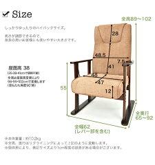 和モダンガス圧レバー式無段階リクライニング高級木肘高座椅子和泉BR色画像7