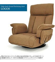 https://image.rakuten.co.jp/cyberlife/cabinet/s_items2/logos_br_09.jpg