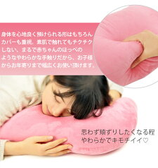 抱き枕だきまくらマイクロファイバーボディーピロー楽天最安値に挑戦中!もっちり新感触快眠グッズ抱き枕モルビドボディーピロー