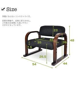 立ち座りが楽な木肘掛け付き和モダンお座敷正座椅子まごころみやび画像7