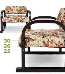 立ち座りが楽な木肘掛け付き和モダンお座敷正座椅子まごころみやび画像3