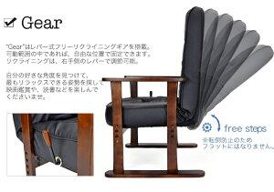 和モダンガス圧レバー式無段階リクライニング高級木肘高座椅子武蔵野BK色画像7