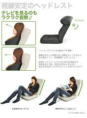 レバー式14段階リクライニング低反発ハイバック座椅子プラド(ヘッドレスト6段階切替)画像5