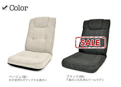 レバー式14段階リクライニング低反発ハイバック座椅子プラド(ヘッドレスト6段階切替)画像7