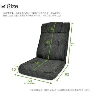 レバー式6段階リクライニング低反発ハイバック座椅子プラド(ヘッドレスト6段階切替)画像8