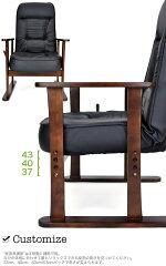 和モダンガス圧レバー式無段階リクライニング高級木肘高座椅子武蔵野BK色画像3