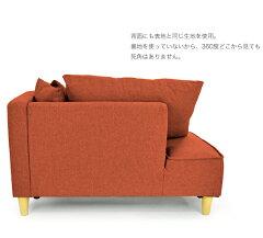 コーナーソファーカウチソファーソファーレイアウト自由オットマン付きでラブソファーとしてもカウチソファーとしても使えるコーナーソファーシャトレー