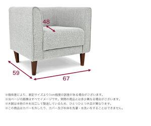 シンプルで飽きのこないスタイリッシュなデザインと厚手のファブリックが魅力の人気木枠ソファモデナ1PBK色画像