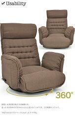 座椅子回転座椅子リクライニングチェア視線安定ヘッドリクライニング付き低反発レバー式リクライニング回転座椅子アステカ敬老の日プレゼントギフト贈り物