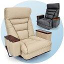 座椅子 回転座椅子 レザー 収納ボックス 肘掛付き ガス圧 レバー式 ハイバック 無段階リクライニング 高級座椅子 アリオン「佐川不可」「プレゼント」「ギフト」 「敬老の日」
