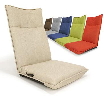 座椅子 カノア 機能性座椅子 ハイバック レバー マルチ リクライニング かわいい 全6色 「プレゼント」 「ギフト」 「おすすめ」 「父の日」
