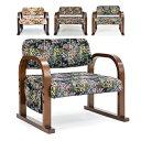 木製正座椅子